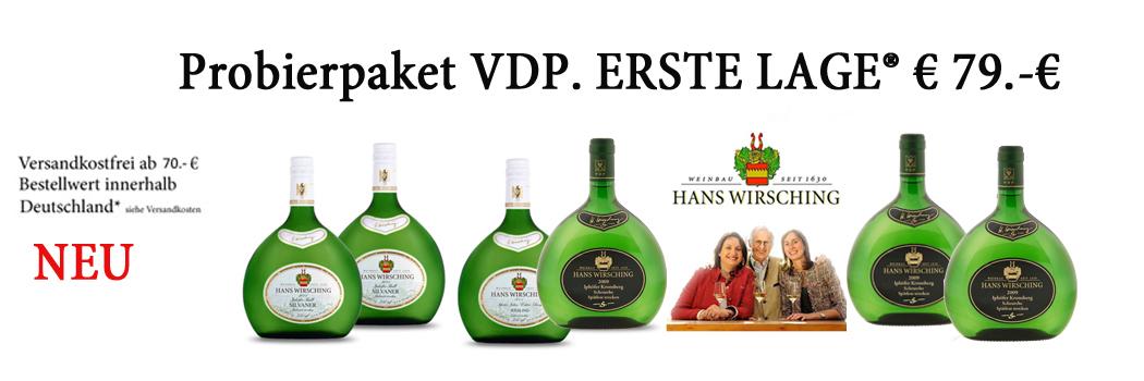 Probierpaket VDP 1. Lage bestellen online | Weingut Wirsching